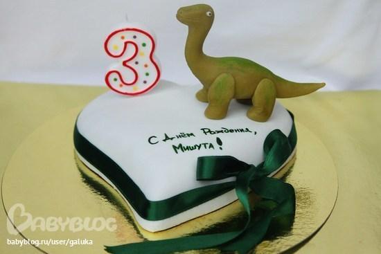 Поздравление на торте для сына 176