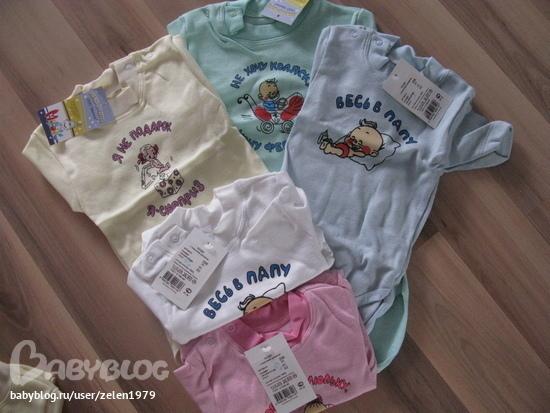 Детская одежда от 86 до 104 размера 00aaedd536f911052154020711768c03