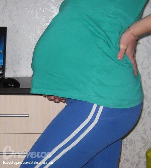 Если при беременности давит на низ живота