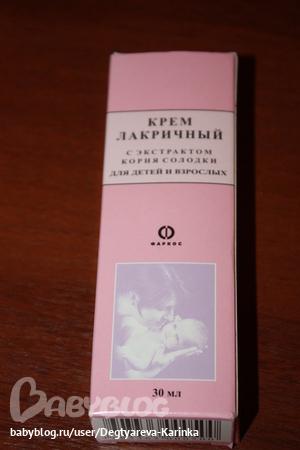 Oilatum Cream Инструкция