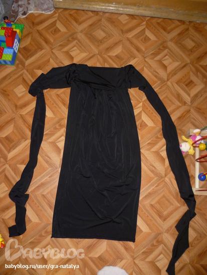Гра-Наталья. платье-трансформер аля Донна Каран.