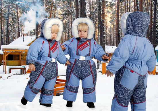 Одежда Зимняя Для Детей
