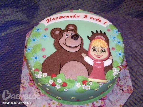 Украсить торт маша и медведь