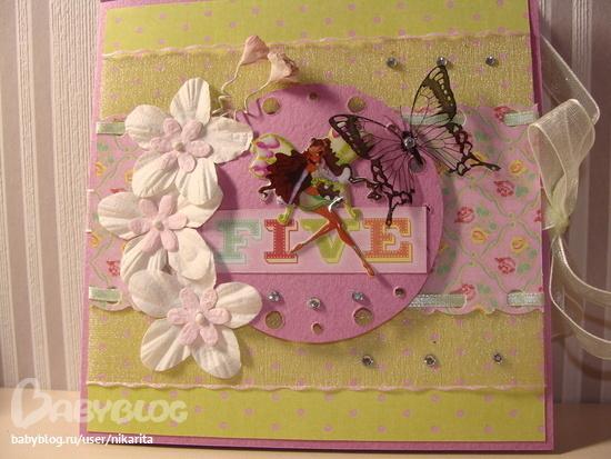 Скрапбукинг открытка модница 16