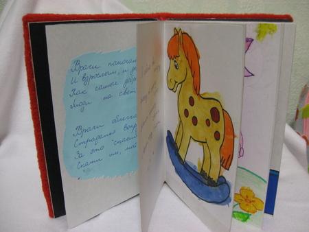 Как сделать книжку своими руками для детского сада пошагово