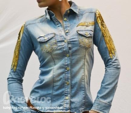 Джинсовая рубашка 9268 (01) Новинка!