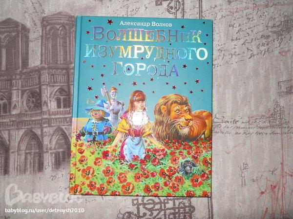 Скачать и читать книгу куда приводят мечты » (ричард матесон) fb2.