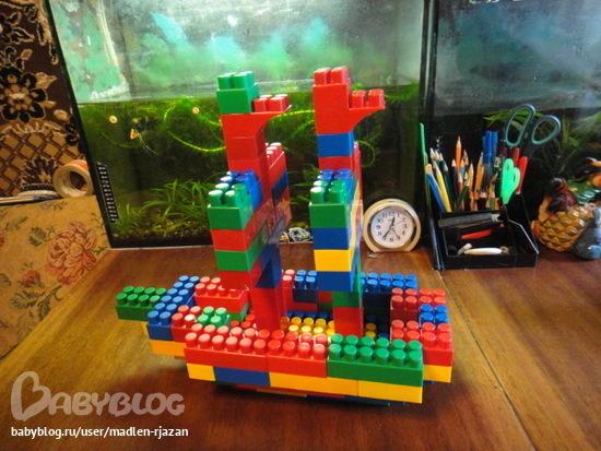 Как сделать из конструктора корабль видео