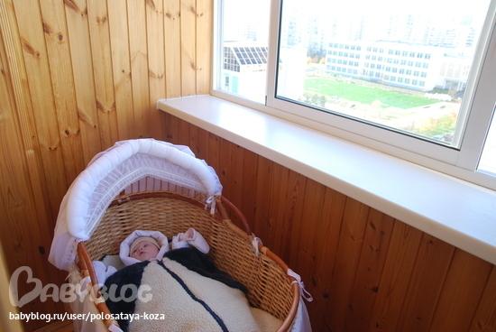 Прогулка на балконе - запись пользователя евгения жукова (po.