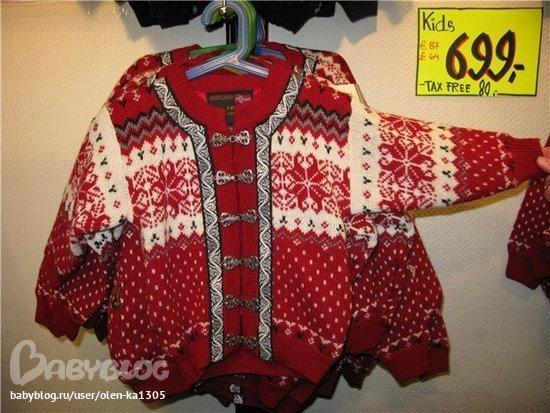 свитер мужской норвежские узоры. вязка оленей.