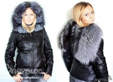 кожаная куртка фото с чернобуркой.