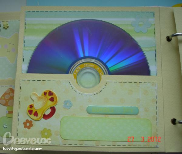 Как сделать обложки для дисков
