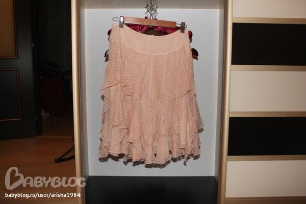 одежда для поездки в аквопарк