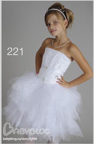 Платье нарядное с короткой пышной юбкой для девочек 5-7 лет.
