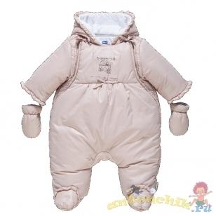 Детская одежда интернет магазин зеленоград