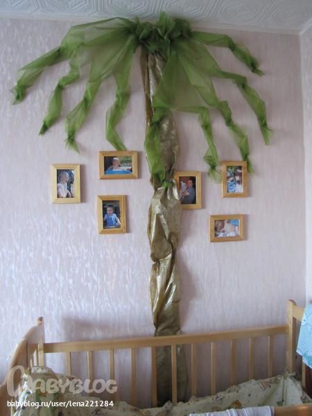 Пальма в комнате своими руками