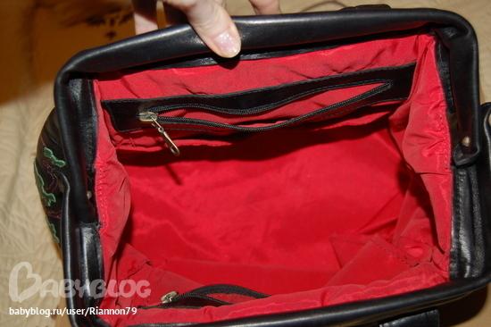 """сумка  """"Зонтик """" от Любови Кургузовой."""