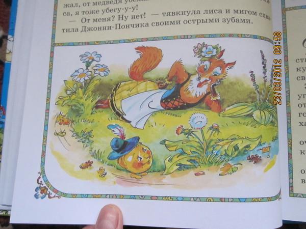 Читать сказку крошечка хаврошечка по картинкам