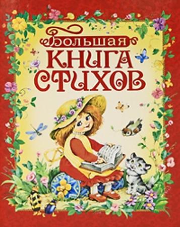 Вредные Советы Григория Остера мультфильм