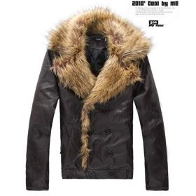 Мужская Кожаная Куртка С Мехом  Купить