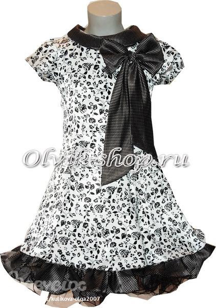 Черные юбки для девочек 10 лет