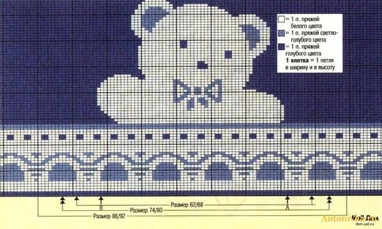 Медведь схема для вязания 825
