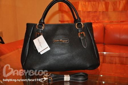 Купить сумки CHLOE Хлое в интернет магазине в