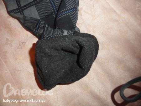 22) Ботинки Minimen,р.25с оранжевыми вставками,внутри флисовая подкладка...