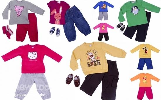 Детская Одежда Fox
