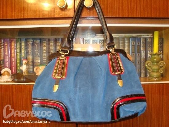 Сумка Hermes :: Женские сумки :: Сумки