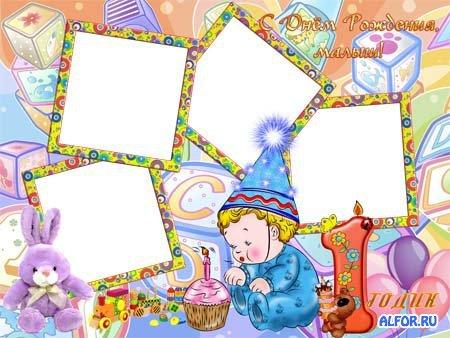 Плакат к годику ребенка своими руками фото 69