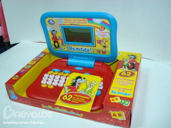 скачать игру для ребенка 2 лет бесплатно на компьютер - фото 8