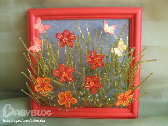 Картина панно рисунок Бисероплетение цветочные панно из бисера Бисер фото 10.