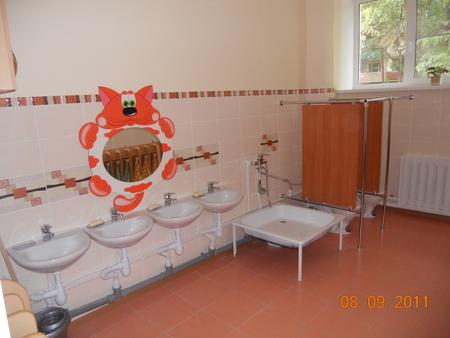 Детские сады ванная комната стиралка в ванной комнате