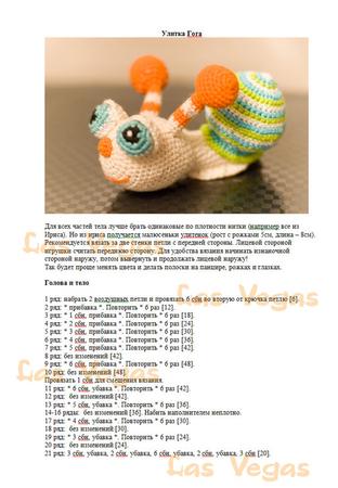 вязаные игрушки крючком схемы обезьянка