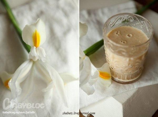 Утренний коктейль с имбирем и курагой.  30 гр. овсяных хлопьев.