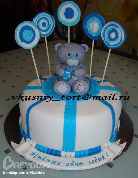 Как самой сделать торт на год