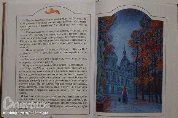Читать книгу онлайн владимир пекальчук