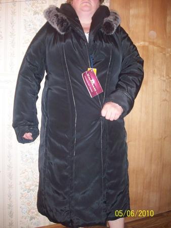 Женская Верхняя Одежда Дешево