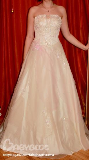 Свадебные Платья 3000 Рублей