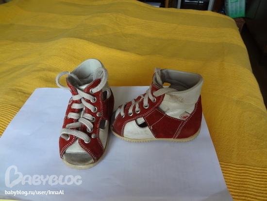 Мишутка обувь самара каталог