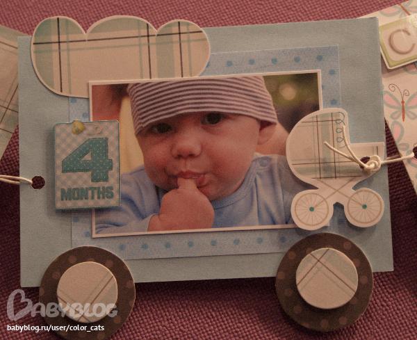 Фоторамка паровозик 12 месяцев своими руками 77