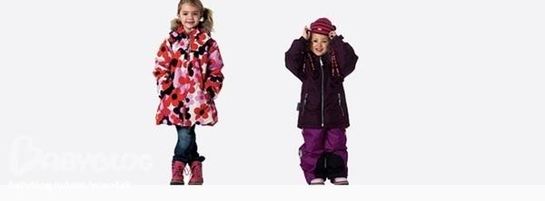 Тикет Одежда Для Детей