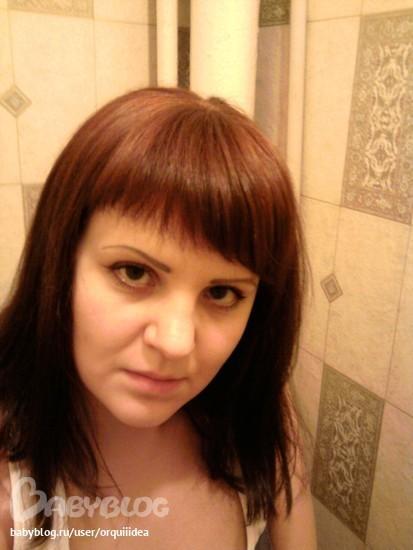 Похожие статьи на цвет волос красное