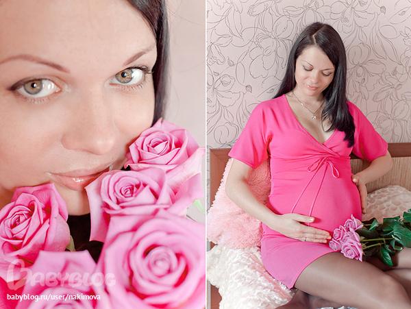 с беременными для знакомства