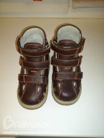 Корригирующая ортопедическая обувь с Антиварусная обувь обеспечивает кор
