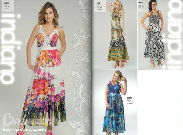 Платья Из Хлопка Купить Производства России