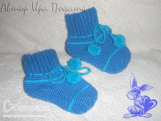 [Вяжем носки для мальчика крючком