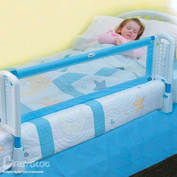 Как сделать перегородку в кроватку