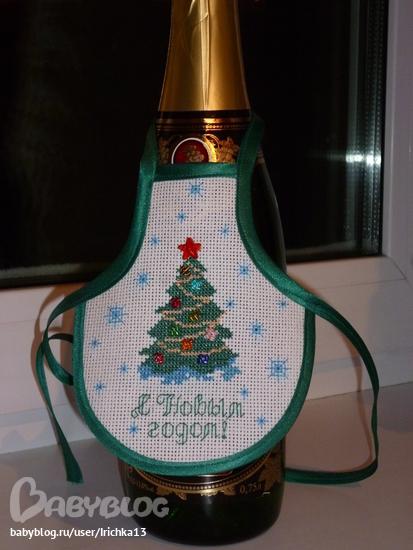 Вышивка для фартука на шампанское